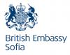 Посолство на Великобритания (герб)